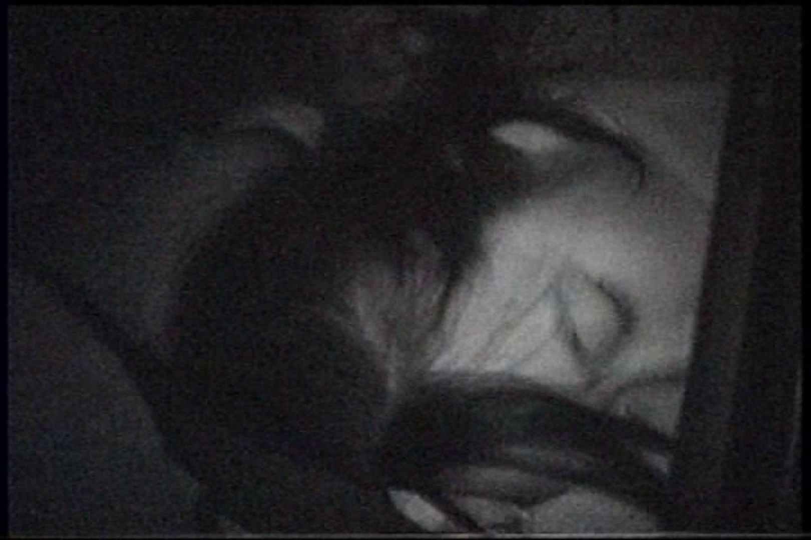 充血監督の深夜の運動会Vol.238 プライベート  31pic 7