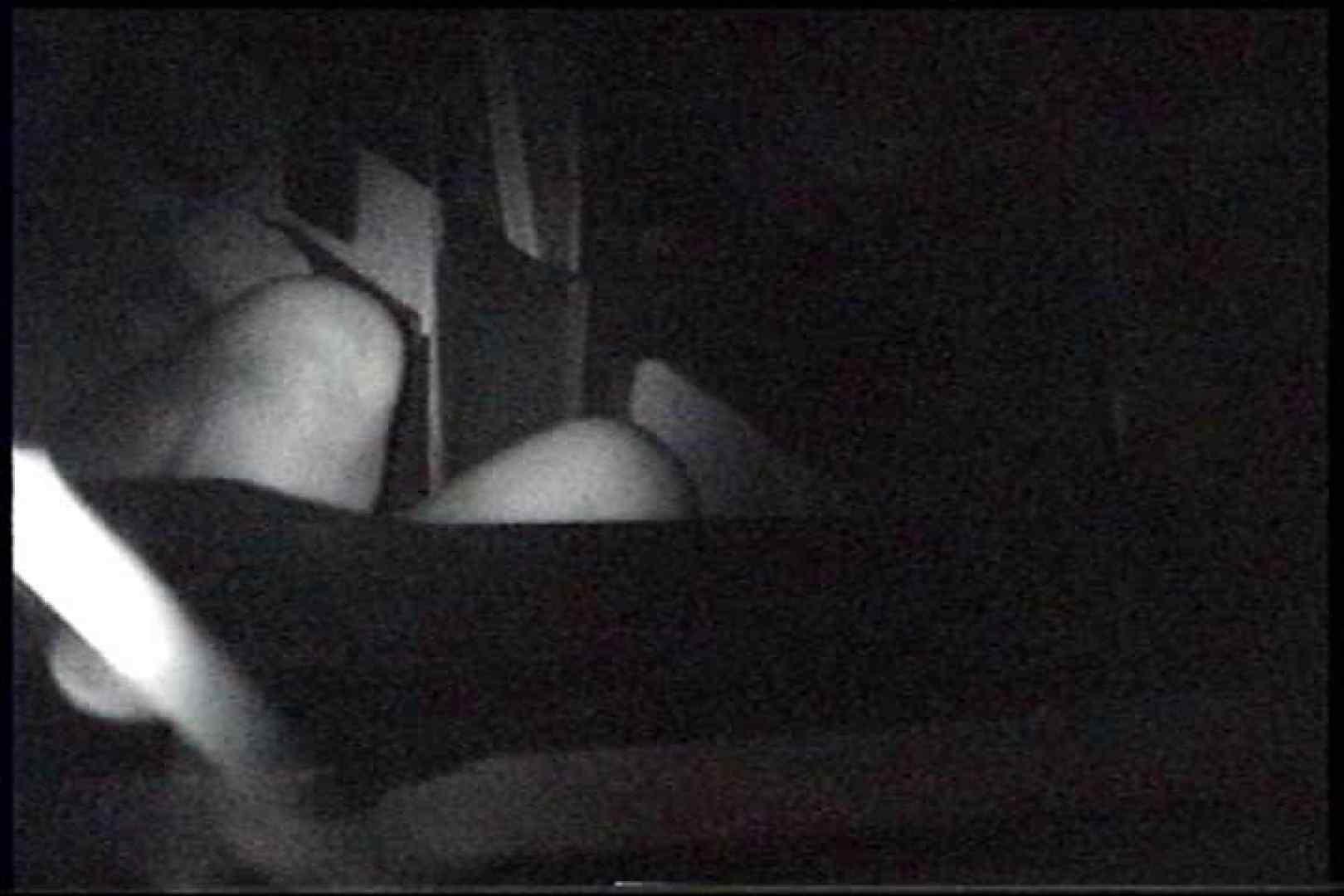 充血監督の深夜の運動会Vol.238 プライベート  31pic 15