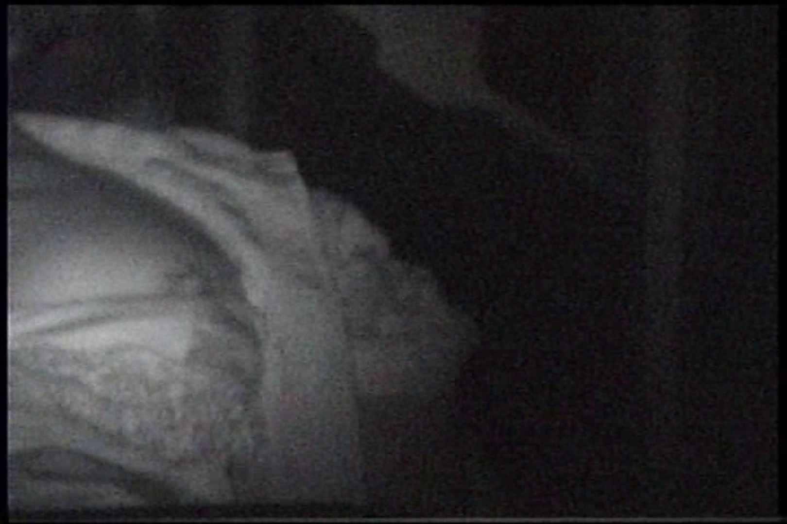 充血監督の深夜の運動会Vol.238 プライベート  31pic 18