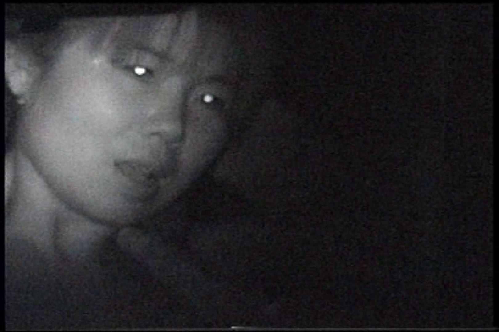 充血監督の深夜の運動会Vol.238 プライベート  31pic 25