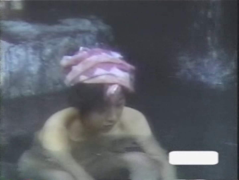 露天風呂壱 盗撮  81pic 1