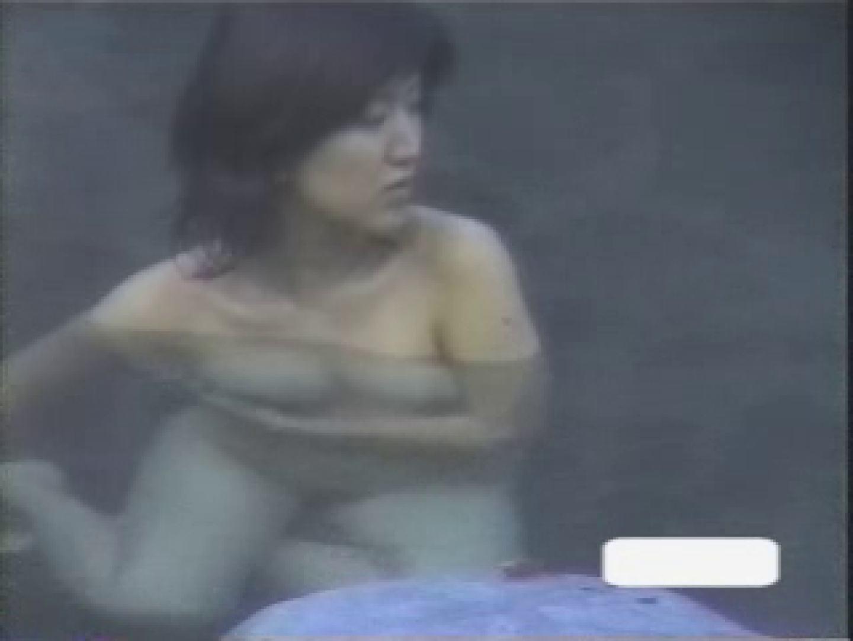露天風呂壱 盗撮  81pic 25