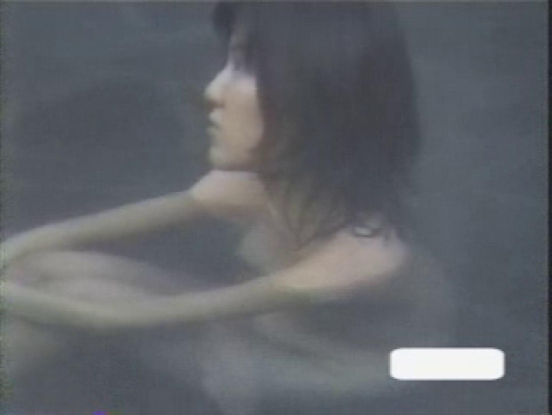 露天風呂壱 盗撮  81pic 30