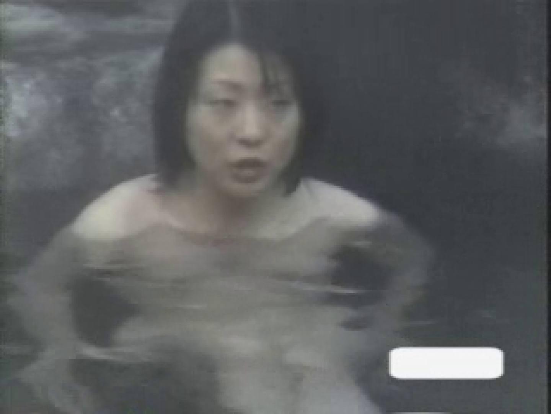 露天風呂壱 盗撮  81pic 37