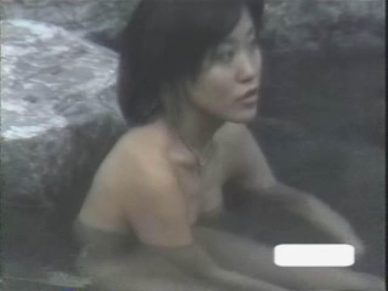 露天風呂壱 盗撮  81pic 39