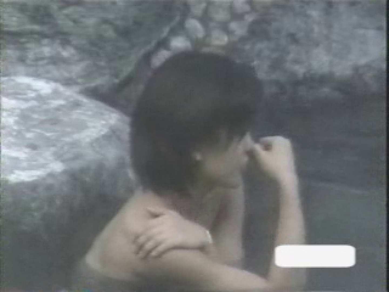 露天風呂壱 盗撮  81pic 41