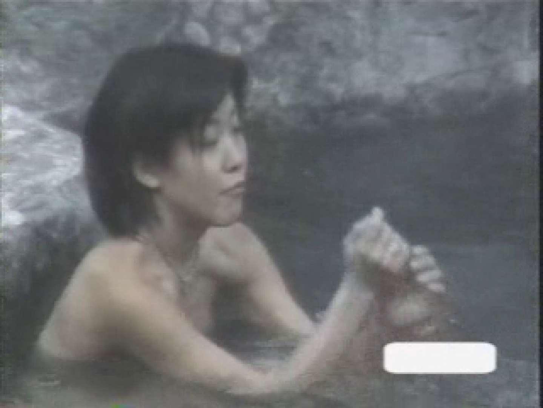 露天風呂壱 盗撮  81pic 42