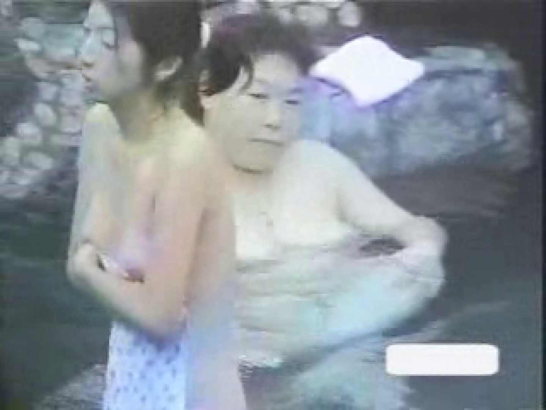 露天風呂壱 盗撮  81pic 57