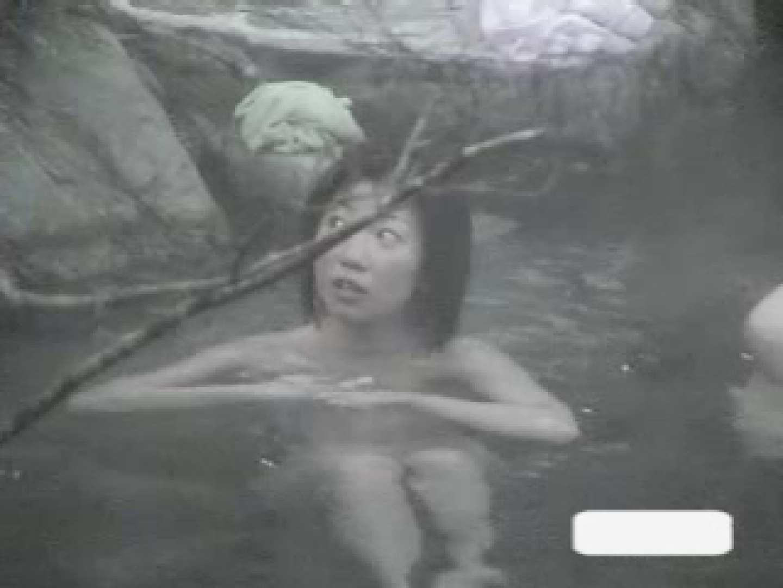 露天風呂六 貧乳  85pic 56