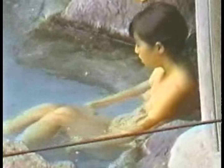 【GW限定配信】盗撮露天紀行女子大生●xxx02 盗撮  33pic 18