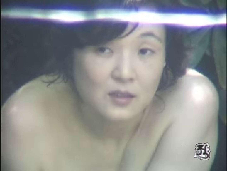 美熟女露天風呂 AJUD-04 盗撮  87pic 12