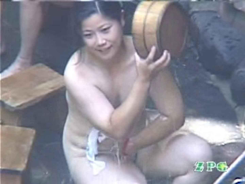 美熟女露天風呂 AJUD-04 盗撮  87pic 15