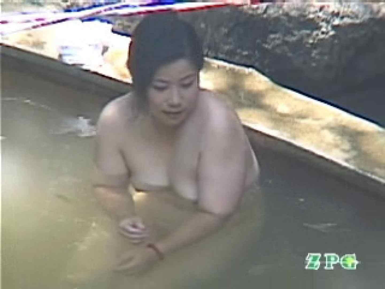 美熟女露天風呂 AJUD-04 盗撮  87pic 18