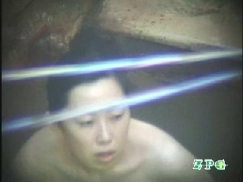 美熟女露天風呂 AJUD-04 盗撮  87pic 37