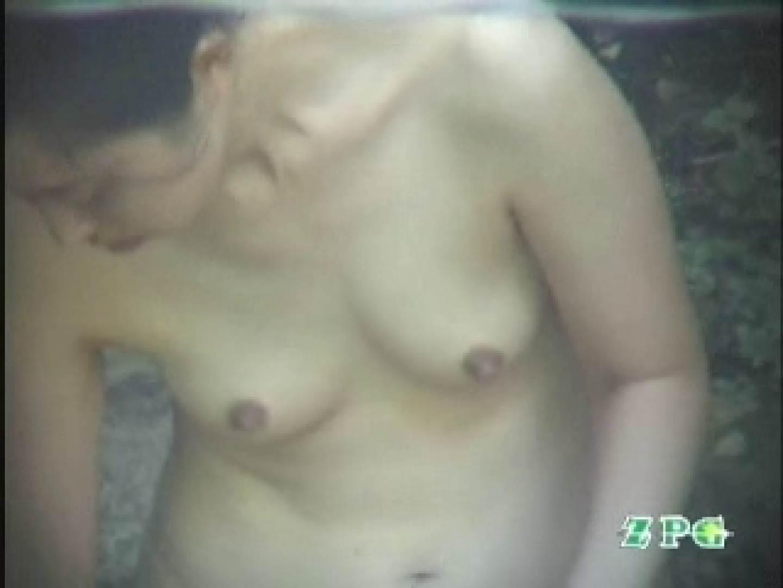 美熟女露天風呂 AJUD-04 盗撮  87pic 39