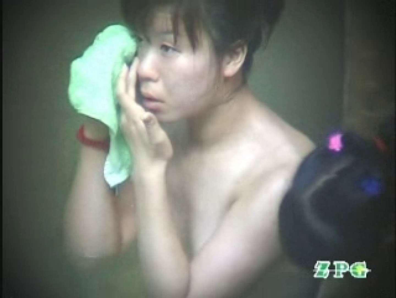 美熟女露天風呂 AJUD-04 盗撮  87pic 44
