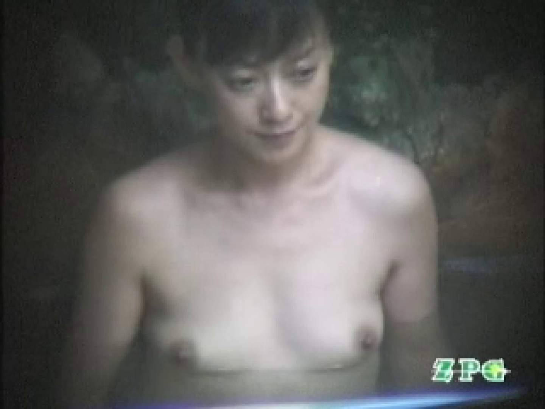 美熟女露天風呂 AJUD-04 盗撮  87pic 63
