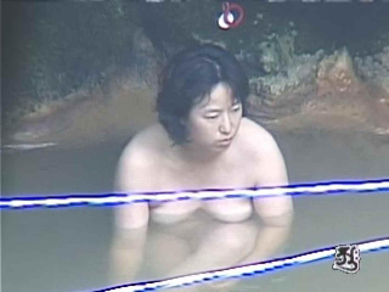 美熟女露天風呂 AJUD-04 盗撮  87pic 69