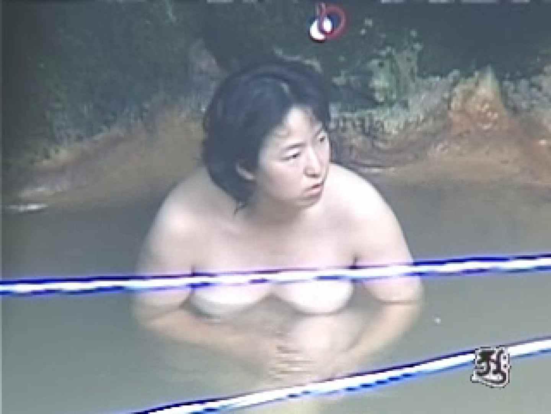 美熟女露天風呂 AJUD-04 盗撮  87pic 70