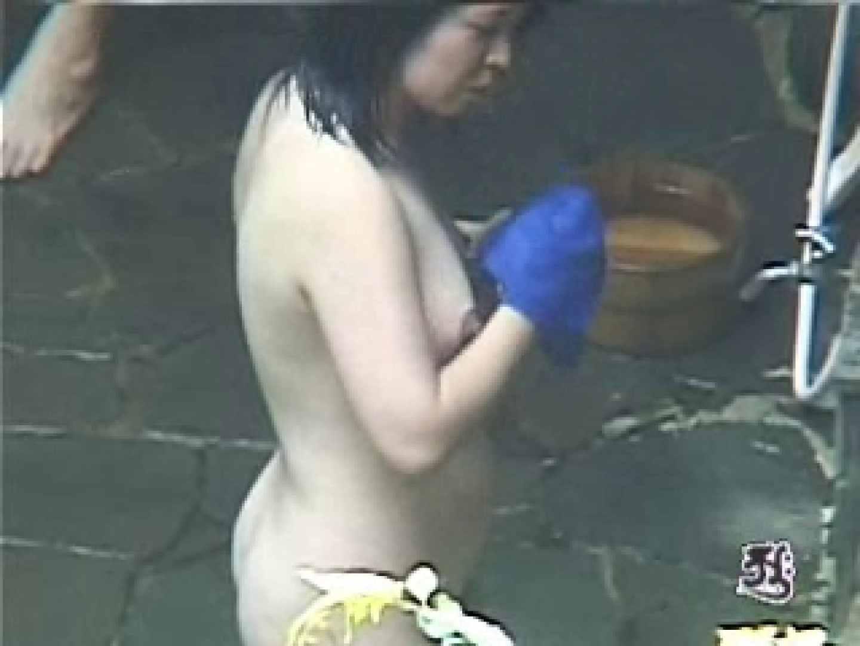 美熟女露天風呂 AJUD-04 盗撮  87pic 75