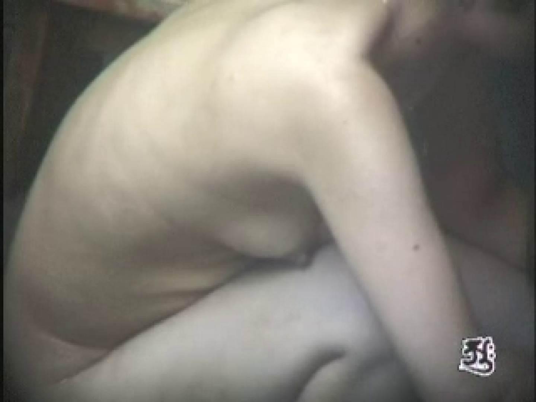 美熟女露天風呂 AJUD-04 盗撮  87pic 82