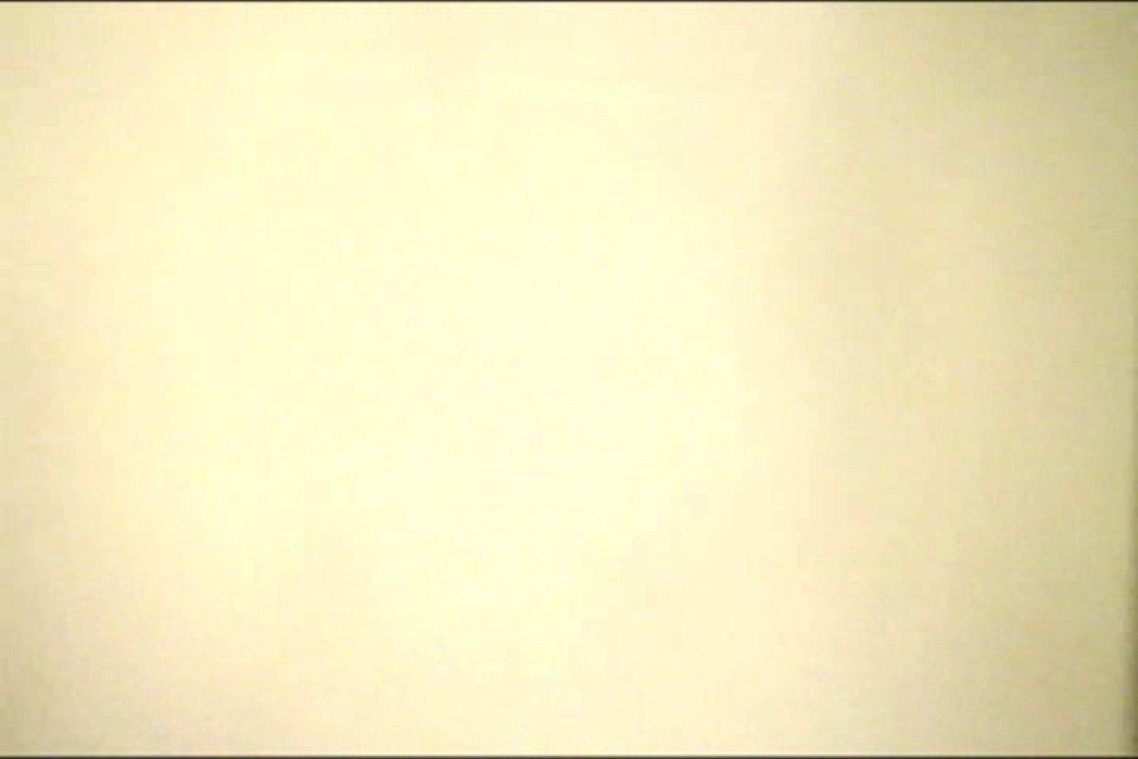 マンコ丸見え女子洗面所Vol.18 丸見え  101pic 92