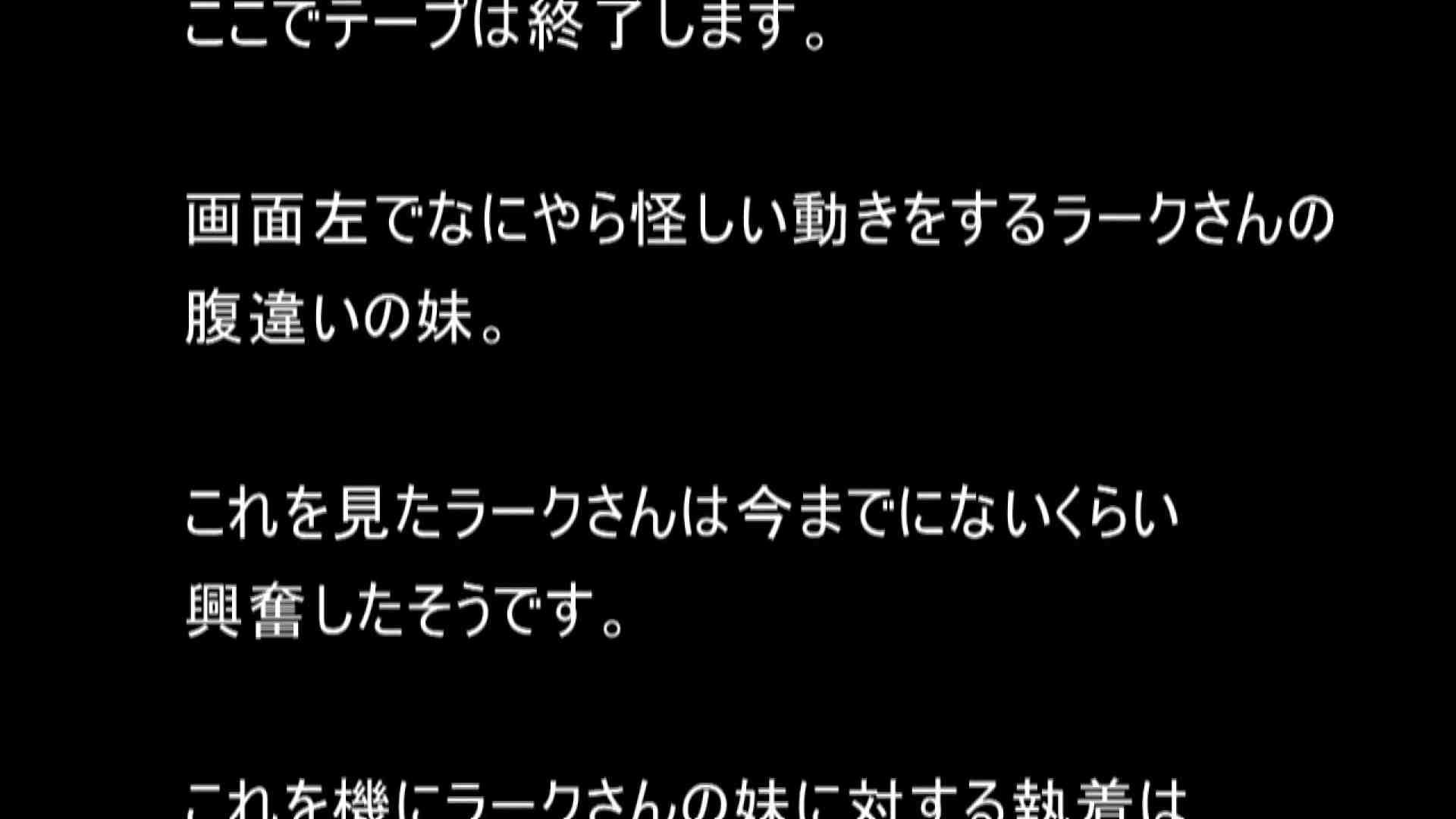 腹違いTHE○LOVEVol.1 覗き  94pic 61