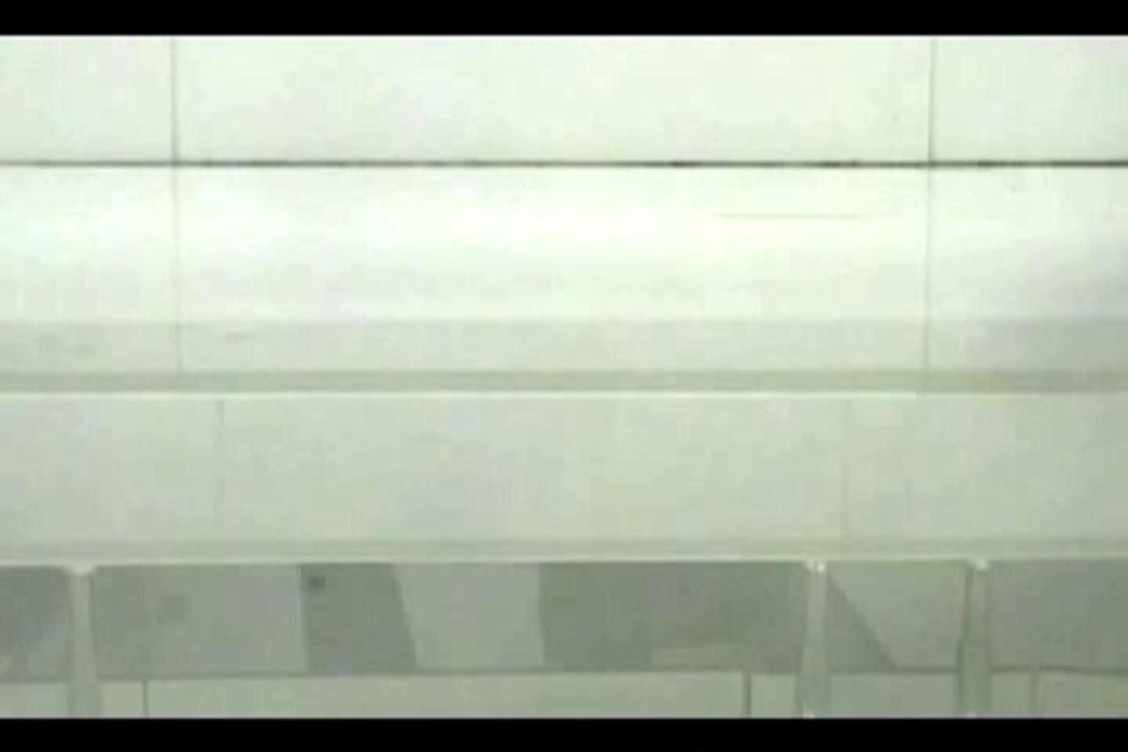 ぼっとん洗面所スペシャルVol.2 おまんこ  106pic 34