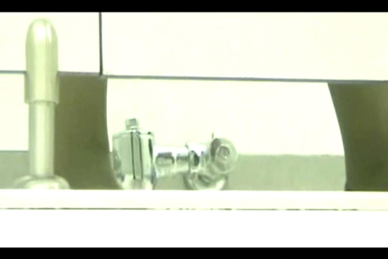 ぼっとん洗面所スペシャルVol.2 おまんこ  106pic 105