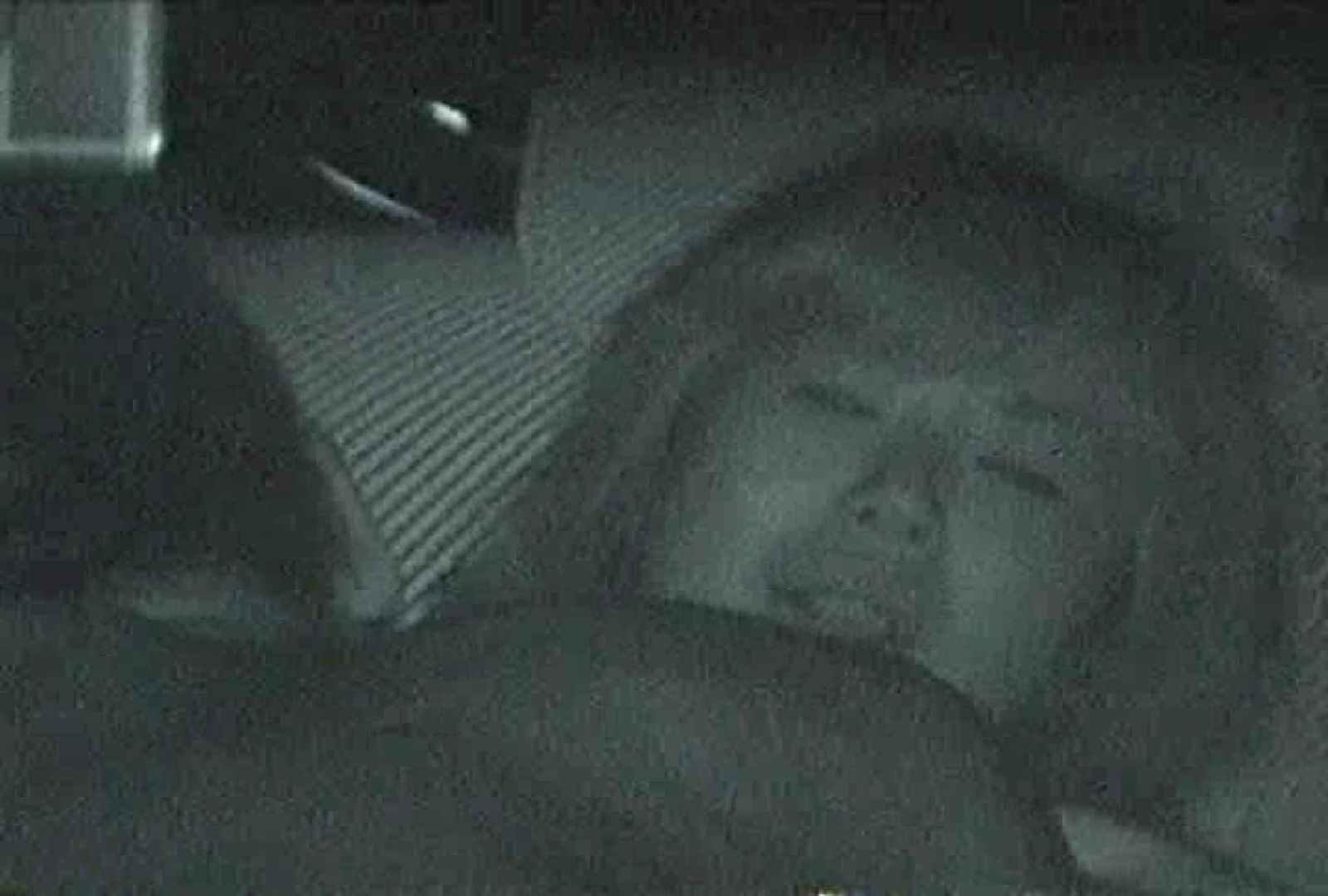 充血監督の深夜の運動会Vol.85 セックス  103pic 15