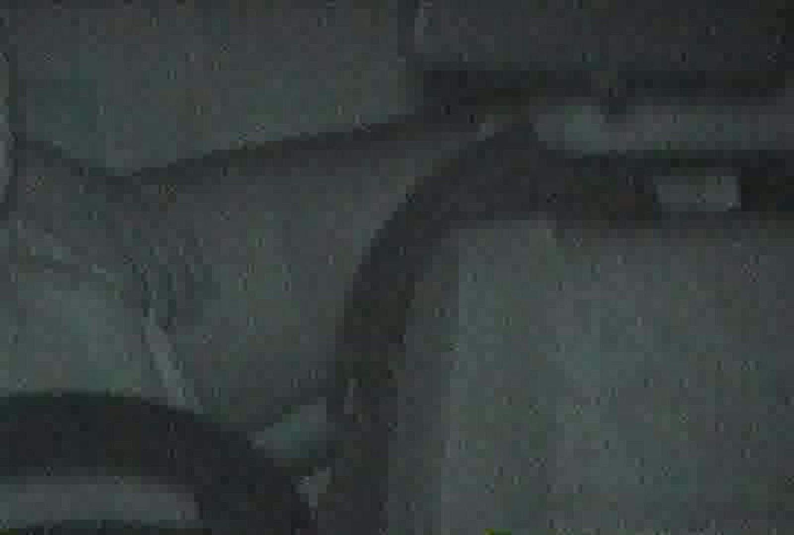 充血監督の深夜の運動会Vol.85 セックス  103pic 50