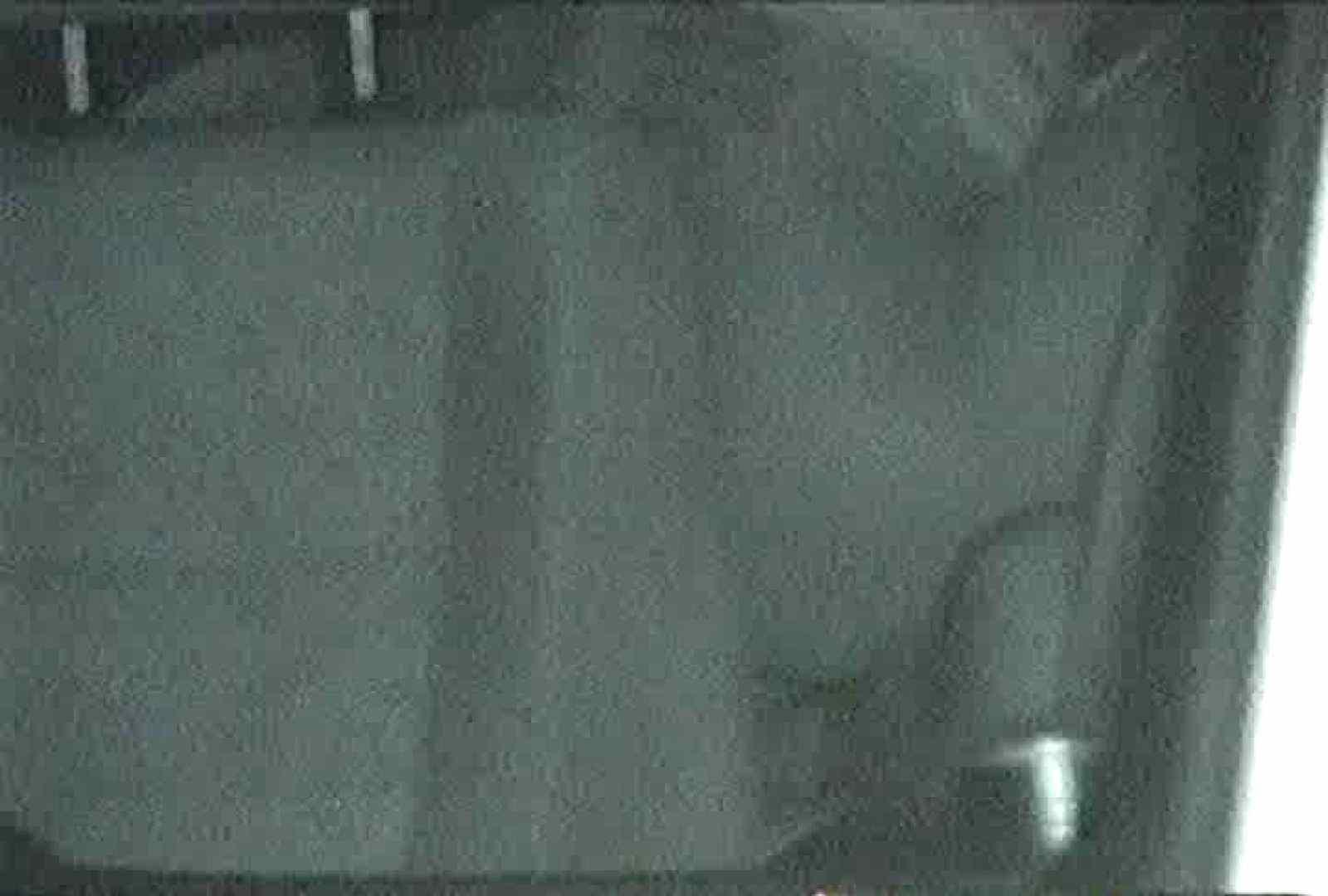 充血監督の深夜の運動会Vol.85 セックス  103pic 63