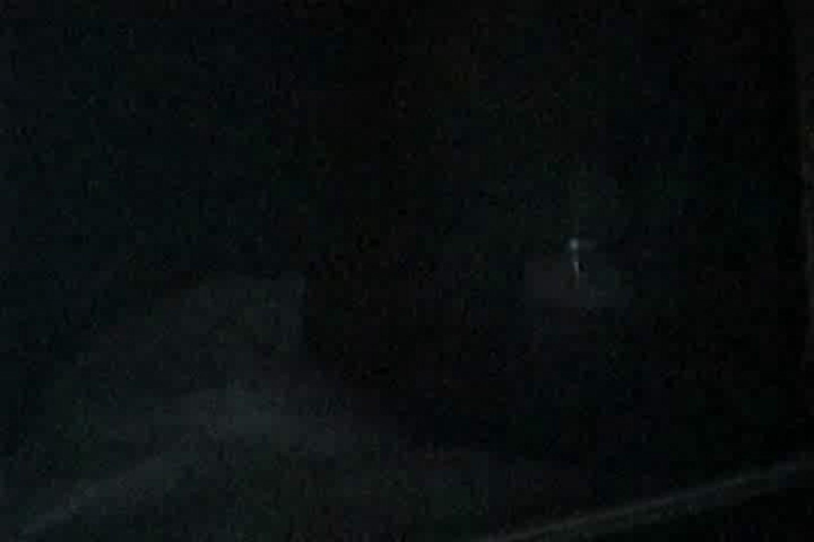充血監督の深夜の運動会Vol.137 カップル  22pic 8