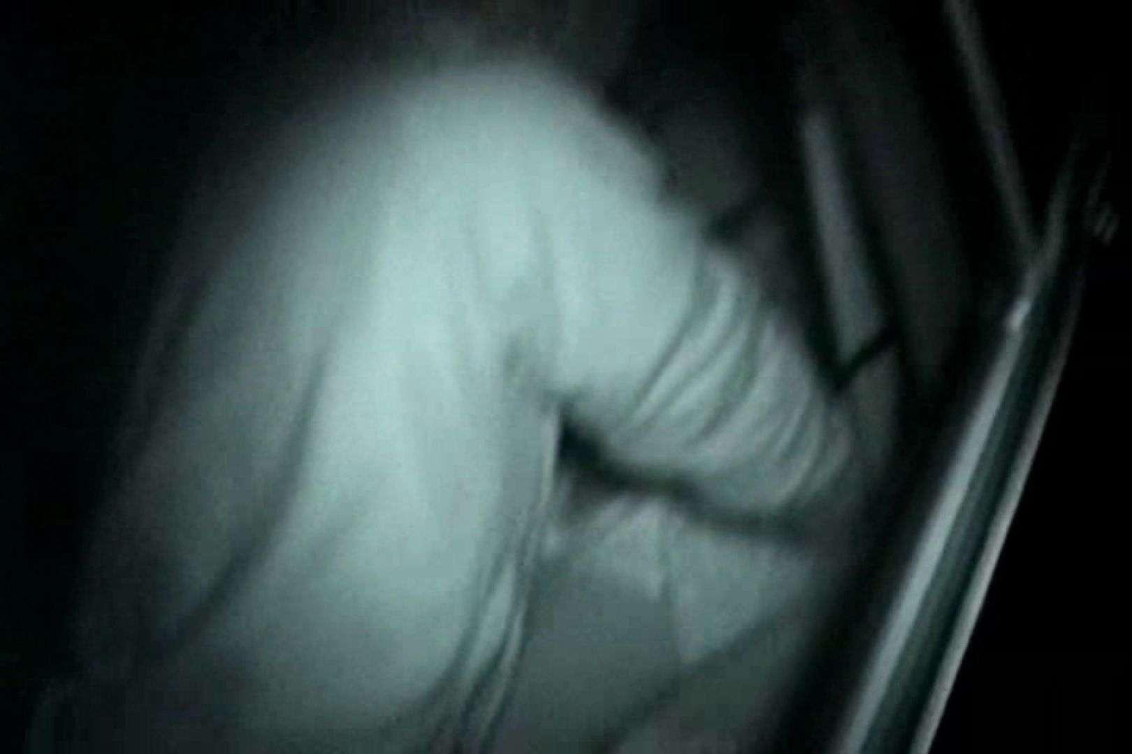 充血監督の深夜の運動会Vol.137 カップル  22pic 14