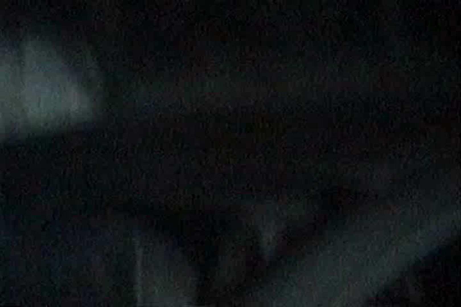 充血監督の深夜の運動会Vol.140 OL  98pic 26