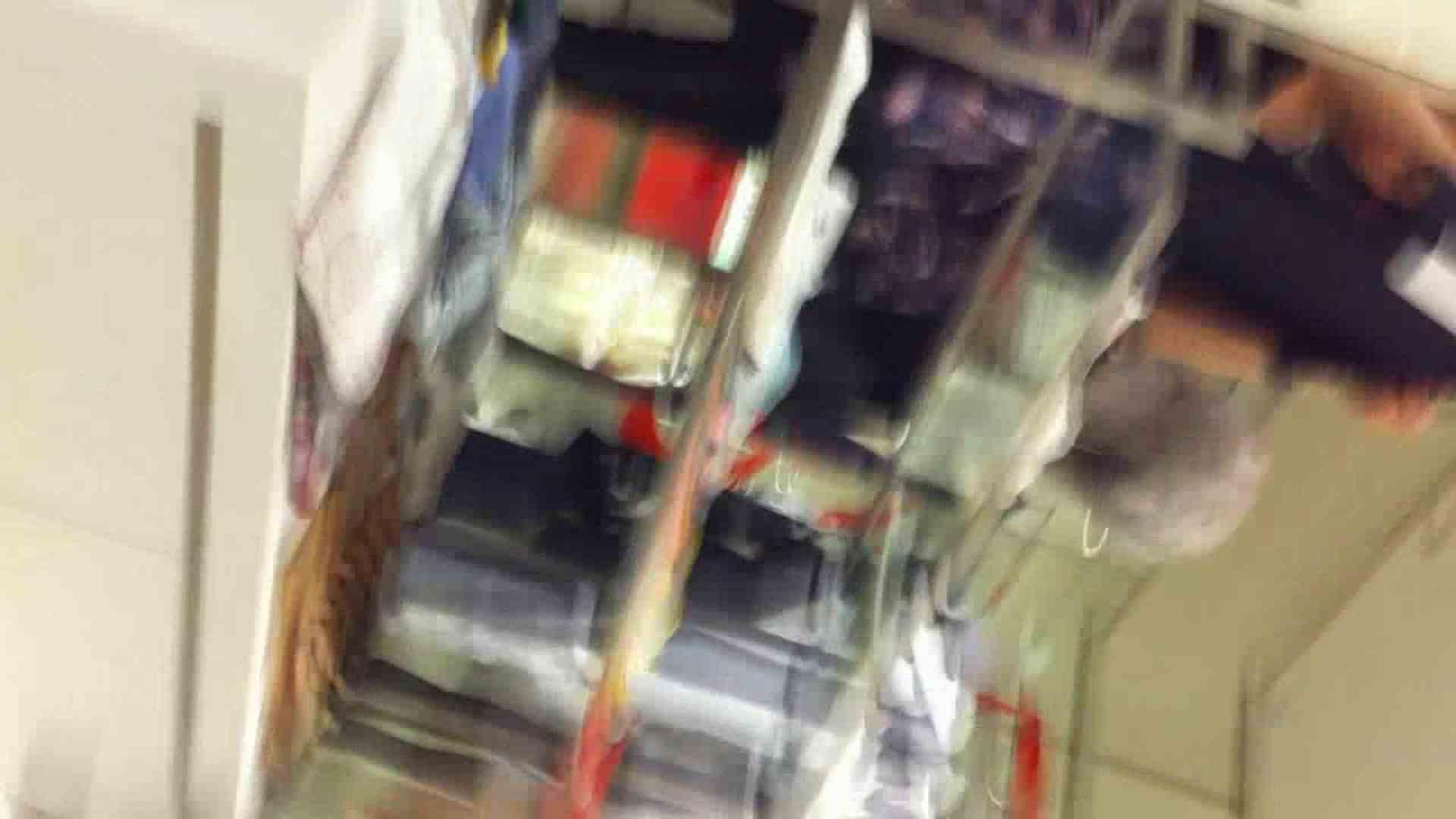 フルHD ショップ店員千人斬り! 大画面ノーカット完全版 vol.11 OL  110pic 99